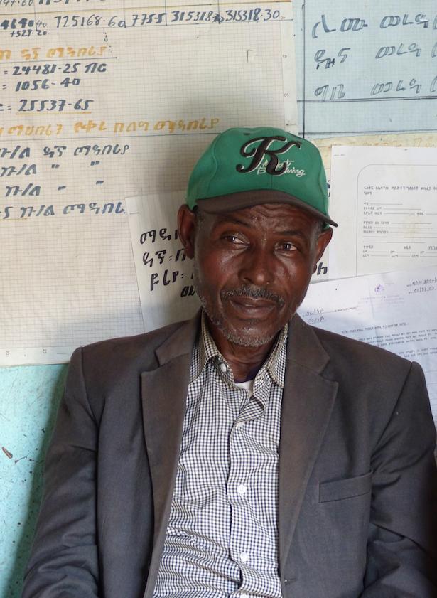 damota Ethiopie café