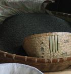 Dazhangshan Organic Farmers thé